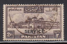 Pakistan Used Scott #O24 'SERVICE' On 2r Salimullah Hostel