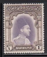Pakistan - Bahawalpur MH Scott #12 1r H.H. The Amir Of Bahawalpur - Pakistan