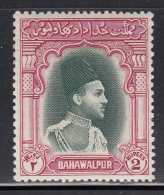 Pakistan - Bahawalpur MH Scott #13 2r H.H. The Amir Of Bahawalpur - Pakistan