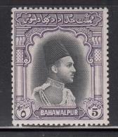 Pakistan - Bahawalpur MH Scott #14 5r H.H. The Amir Of Bahawalpur - Pakistan