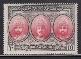 Pakistan - Bahawalpur MH Scott #15 10r Three Generations Of Rulers With H.H. The Amir Of Bahawalpur In Center - Pakistan