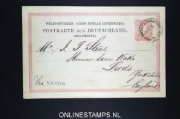 Germany: Vorläufer Postcard Constantinopel Entwertung E3 , 1882 Via Varna Bulgaria To Leeds  UK  RRR - Offices: Turkish Empire