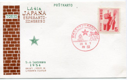 JAPON THEME ESPERANTO CARTE POSTALE  AVEC OBLITERATION ROUGE JAPANA ESPERANTO - KONGRESO 1954 - Esperanto