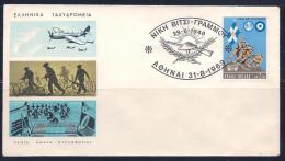 Greece FD Cover Scott # 958 Soldiers Raising Flag, 31-8-1969 - FDC