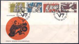 Greece FD Cover Scott # 1056a Greek Mythology, 6-26-1972, Some Stains - FDC