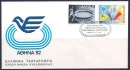 Greece FD Cover Scott # 1388-9  Athletic Championship, 4-5-1981 - FDC