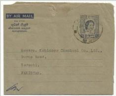 Sri Lanka Ceylon 1963 Air Mail Postal Used Aerogramme Cover Ceylon To Pakistan - Sri Lanka (Ceylon) (1948-...)