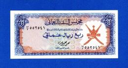 Oman 1/4 Rial Omani 1973 P8a UNC- - Oman