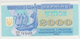 Ukraine 2000 Kupon 1993 Pick 92r UNC Seria 850/99 - Ukraine