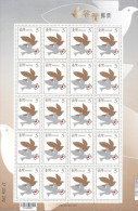 2007 Sending Feeling Stamp Sheet Pigeon Bird Heart Love Letter - Childhood & Youth