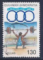 Greece, Scott # 1720 Used Mediterranian Games, 1991 - Greece