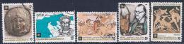 Greece, Scott # 1741-5 Used Macedonian Treasures, 1992, #1743 Is Creased - Used Stamps