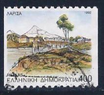 Greece, Scott # 1760a Used Pinios Bridge, 1992 - Used Stamps