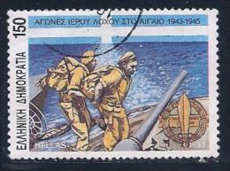 Greece, Scott # 1770 Used Greek Troops, 1993 - Greece