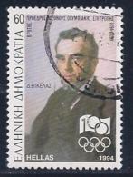 Greece, Scott # 1786 Used Olympics, Vikelas, 1994 - Greece