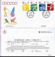 2006 CHINA BEIJING OLYMPIC SPORT(I) B-FDC - Summer 2008: Beijing