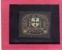 PORTUGAL PORTOGALLO 1975 (SERVIÇO OFICIAL) SERVICE SERVIZIO OFICIAL Escudete Afonsino COAT OF ARMS STEMMA MNH - Unused Stamps