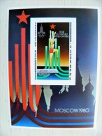 SALE! IMPERFORATED MNH MINT Post Stamps From DPR Korea 1980 M/s Olympic Games Moscow Olympiad Diving - Corea Del Nord
