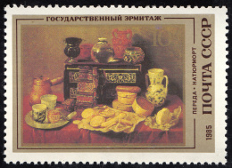 U.R.S.S. 1985  Neuf** MNH  ' ' Yvert  5187   ' '  Tableau,   10 K. ' '  Nature Morte ' ' , De Pereda - Arts