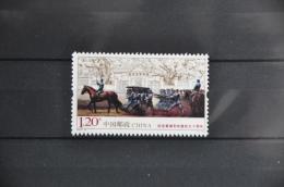 0 088 ++ CHINA 2014 MILITARY ACADEMY MNH ** - 1949 - ... Repubblica Popolare