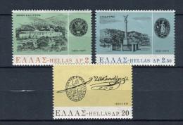 Grecia 1971. Yvert 1063-65 ** MNH. - Greece