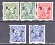 JAPANESE  OCCUP.  SHANTUNG    6 N 1-5   TYPE  II    *   No Wmk. - 1941-45 Northern China