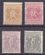GREECE 1896 OLYMPICS 1l To 10l  MINT - Grecia