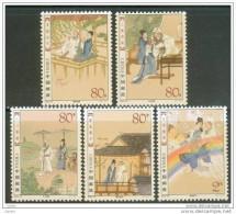 China Chine : 2003-20** L´histoire De Liang Shanbo Et De Zhu Yingtai, Une Légende Folklorique SG4853/7 - 1949 - ... République Populaire