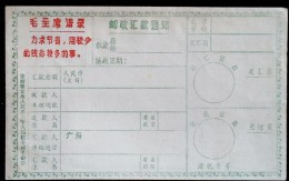 A CHINE  DURING THE CULTURAL REVOLUTION  POSTAL MONEY ORDER LETTER WITH CHAIRMAN MAO QUOTATIONS - Nuovi