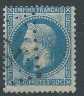 Lot N°27661  Variété/n°29, Oblit GC -82- AMBRIERES(51), Ind 4 ????, Légende POSTES Dépouillée - 1863-1870 Napoléon III Lauré