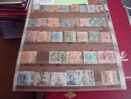 L.n°(  7-   )        Timbres De Collection   Italie    Lots Oblitérés 1861-78 - Oblitérés