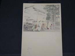 """JAPON- ENTIER POSTAL  CARTE POSTALE """"REPIQUEE"""" NON VOYAGEE   A VOIR- LOT P2737 - Postales"""