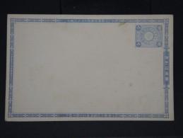JAPON- ENTIER POSTAL  CARTE POSTALE    NON VOYAGEE   A VOIR- LOT P2740 - Postales