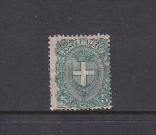 Italy 1897 5c Green Arms MNH - 1878-00 Umberto I
