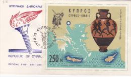 Cyprus 1967 Sports Miniature Sheet FDC - Unclassified