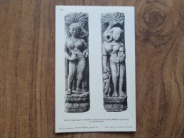42872 PC:  MUSEUMS:  BRITISH MUSEUM:  Stone Carvings In Relief From Northern India, Mathura School (c.IXth Cent). - Museum