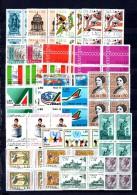 SS6077A - REPUBBLICA 1971 , L´ Annata Di 25 Valori Compresa 180 Lire Turrita  IN QUARTINA  ***  MNH - 6. 1946-.. Repubblica