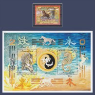 New Caledonia - Nouvelle Caledonie - 2002 - ( New Year 2002 - Year Of The Horse ) - Stamp & S/S - MNH (**) - Nueva Caledonia