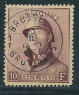 BELGIUM BELGIQUE COB 178 O DE BRUXELLES 10.02.1926