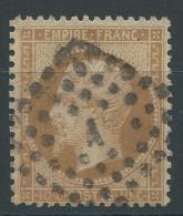 Lot N°27693   Variété/n°21, Oblit Losange A De PARIS, Filet OUEST - 1862 Napoleon III