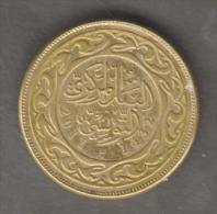 TUNISIA 10 MILLIM 2011 - Tunisia