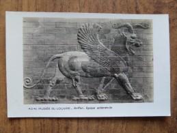42907 PC: MUSEE DE LOUVRE: - Griffon _ Epoque Achemenide. - Museum