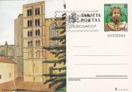 España Entero Postal Nº 140 USADO - Enteros Postales