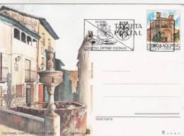 España Entero Postal Nº 151 USADO - Enteros Postales