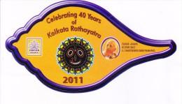 LABEL / STICKER ISSUED BY ISKCON, KOLKATA ON 40 YEARS OF KOLKATA RATHAYATRA 2011 - Stickers