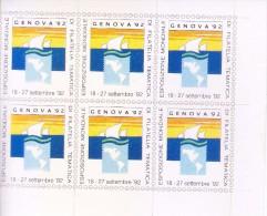 LABEL / STICKER - GENOVA 1992 - INTERNATIONAL STAMP EXHIBITION - BLOCK OF 6 LABELS - Stickers