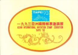 LABEL / STICKER - TAIPEI 1993 - INTERNATIONAL STAMP EXHIBITION - CHINA TAIPEI 1993 - Stickers