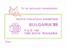 LABEL / STICKER - BULGARIA 1989 - WORLD PHILATELIC EXHIBITION - Stickers