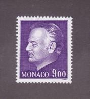 TIMBRE MONACO NEUF SANS GOMME 1146