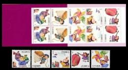 (091-92) Taiwan / ROC / China / Formosa  Children Games / Jeux Enfants / Kinderspiele ** / Mnh Michel 3786-90 - Taiwan (Formosa)